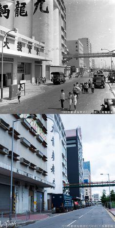 ***舊圖來源: 香港公共圖書館*** ***拍攝位置: 高空 vs 路面***  - 九龍麵粉廠