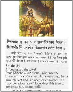 Bhagwad Geeta 2-54 - TheGita.net