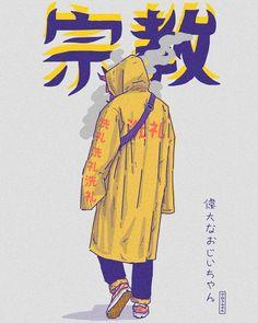 Hipster Illustration, Graphic Design Illustration, Illustration Art, Aesthetic Art, Aesthetic Anime, Anime Demon Boy, Character Art, Character Design, Dope Cartoon Art