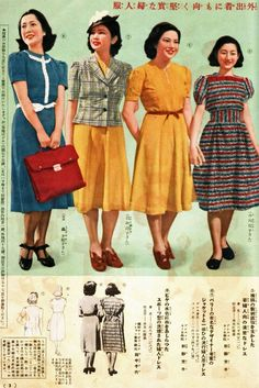 1940s Outfits, 1940s Dresses, Vintage Outfits, 50s Vintage, Vintage Shoes, 1930s Fashion, Vintage Fashion, Turning Japanese, Fashion Catalogue