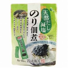 """It is Tsukudani which cooked Ariake Sea garlily deliciously with """"Dashi"""" such as Rausu kelp, dried bonito, boiled fish, scallop and dried scallop. Salt content is cut by 50% compared with our past grape noodle dish. Food allergy 27 items not used."""