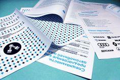 brochures design inspiration