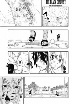Fairy Tail 538 Page 8