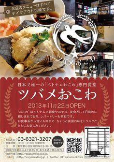 カフェ チラシ - Google 検索
