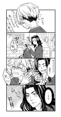 Manga Anime, Loki Drawing, Tokyo Ravens, Anime Boyfriend, Sakura Haruno, Fujoshi, Haikyuu Anime, Bts Bangtan Boy, Doujinshi