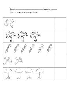 umbrella count worksheet  |   Crafts and Worksheets for Preschool,Toddler and Kindergarten