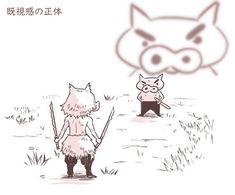 Browse Daily Anime / Manga photos and news and join a community of anime lovers! Anime Meme, Manga Anime, Anime Art, Slayer Meme, Demon Slayer, Otaku, Mundo Comic, Demon Hunter, My Demons