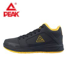 Like and Share if you want this  PEAK SPORT Men Basketball Shoes Breathable Comfortable Outdoor Sneakers Durable Rubber Outsole Athletic Training Boots EUR 40-50     Tag a friend who would love this!     FREE Shipping Worldwide     Buy one here---> http://workoutclothes.us/products/peak-sport-men-basketball-shoes-breathable-comfortable-outdoor-sneakers-durable-rubber-outsole-athletic-training-boots-eur-40-50/    #lgym_shorts