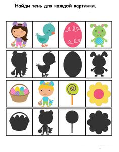 cheznounoucricri - Page 60 Easter Activities For Kids, Book Activities, Folder Games, Picture Cards, Busy Book, Worksheets For Kids, Easter Crafts, Diy And Crafts, Preschool