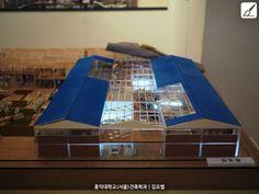 "Hongik Univ. School of Architecture ""김요엘"""