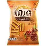Sunbites Natural Mulitgrains Baked Snack Chips Barbecue Flavored 62 g -- Continue to the product at the image link.Note:It is affiliate link to Amazon. #followback