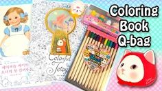 Rilakkuma Q-Bag / Q-Box - Kawaii Monthly Surprise Subscription Box Unboxing - YouTube