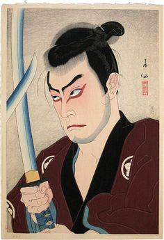 Natori Shunsen (1886-1960)  Creative Prints, Collected Portraits of Shunsen: Sawada Shojiro as the Swordsman Hayashi Buhei, woodblock print,ca. 1927. SOLD.