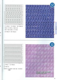 Tunisian Crochet Patterns | tunisian crochet 100 patterns 029 jpg 100 pontos de croche tunisiano