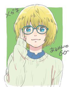 Armin Alert ♡