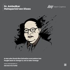 A man who faced discrimination everywhere but fought back to change it, not to take revenge Dr. B R Ambedkar, National Days, Nature Decor, Paper Decorations, Revenge, Change, Memes, Face, Movie Posters