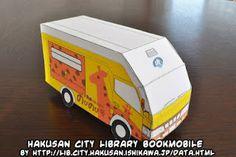 Hakusan city library bookmobile