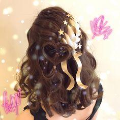 いいね!755件、コメント5件 ― ゆうすけ#ハートアレンジさん(@okumura.yusuke)のInstagramアカウント: 「安定のハーフアップ サロンで人気なのはやっぱりこのスタイル レースアップのリボンがちょっと太めなのが好きなパターン . . #ハートアレンジ #ヘアメイク #ヘアアレンジ…」 Kawaii Hairstyles, Hairstyles Haircuts, Pretty Hairstyles, Hair Inspo, Hair Inspiration, Lolita Makeup, Ulzzang Hair, Asian Hair, Hair Ornaments