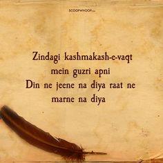 12 Iconic Shayaris By Faiz Ahmad Faiz That Are Pure Love Shyari Quotes, Bitch Quotes, Poetry Quotes, Mood Quotes, First Love Quotes, True Love Quotes, Motivational Shayari, Inspirational Shayari, Dark Soul Quotes