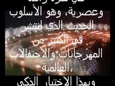 زفة محمد المنهالي بنت الملوك السلاطين بدون اسم كاملة 0502699005