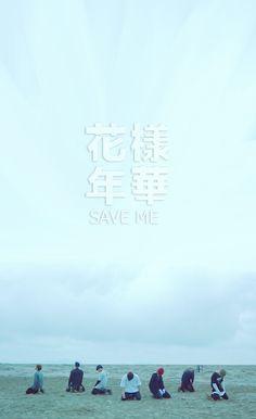 BTS | Wallpaper Save Me