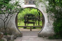 Lingering Bonsai Garden, Suzhou, China by J K Johnson, via Flickr