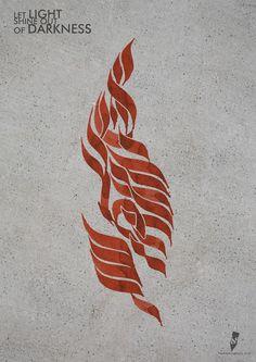 Let Light Shine Out Of Darkness Flame Tattoos, Body Art Tattoos, Tattoo Drawings, New Tattoos, Calligraphy Tattoo, Calligraphy Alphabet, Caligraphy, Jewish Tattoo, Hebrew Tattoos