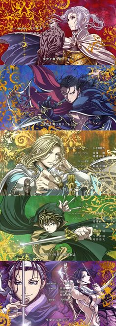 Beautiful end credit art - Arslan Senki