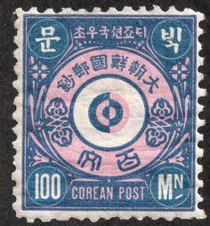 1885 : Korea