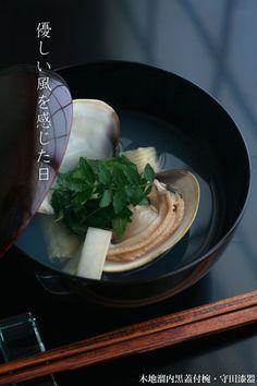 小さな頃はよけてしまっていた木の芽ですが・・・:木地溜内黒蓋付椀・守田漆器:和食器・漆器 japanese tableware
