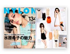 http://nylon.jp Nylon Japan: Fantastic fashion magazine with a unique point of view, nice layouts, and way less fluff than its American counterpart. Great for picking up fashion vocabulary.