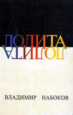 Book Cover Still Lookimg Lolita Book, Vladimir Nabokov, Literature, York, Reading, Book Covers, Image, Literatura, Reading Books