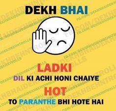 Dekh bhai....