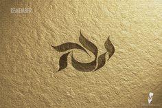 Our custom made hebrew tattoo designs