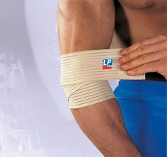 #Sports Are you worried about your elbow injury? Use our amazing LP Elbow Wrap. See more at http://www.zepcare.co.uk/lp-elbow-wrap-2