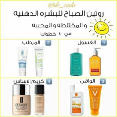 Beauty Care Routine, Skin Care Routine Steps, Beauty Tips, Oily Skin Care, Face Skin Care, Learn Makeup, Diy Lotion, Clear Skin Tips, Skin Treatments