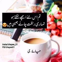 Chai Quotes, Urdu Love Words, Poetry Feelings, Urdu Poetry Romantic, My Tea, Drinking Tea, Lovers, Islam, Tableware