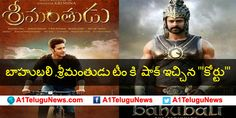 Bahubali and Srimanthudu are top collection films of Tollywood and huge successful films of this year so far. While Bahubali collected mind blowing 600 crores all around the world Srimanthudu collected more than 100 crores. So what court has to do with this hit films? Is it something related to paying tax for their profits? Is it related to some scenes or dialogues of film making court to link with this film? No, non of these are the reasons and its not the Court you are thinking of......