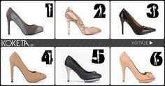 Βρείτε το ζευγάρι σας! #moda #koketa #fashion #shoes #stylish  #Highheels #shoppaholic #trends #musthave