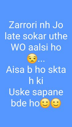 ik ye loog k soni k liye b nhi chorti hai My Love Poems, First Love Quotes, Love Quotes Poetry, Mixed Feelings Quotes, Crazy Girl Quotes, Poetry Feelings, Punjabi Funny Quotes, Funny Quotes In Hindi, Naughty Quotes