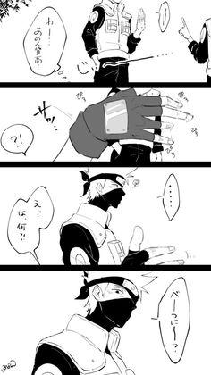 ナルト 370 漫画