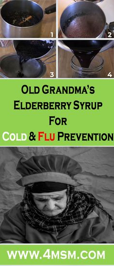 Grandma's Elderberry Syrup For Cold & Flu Prevention - Flu Prevention, Elderberry Syrup, Influenza, Latest Gadgets, My Little Girl, Counter, The Cure, Things I Want, Strength