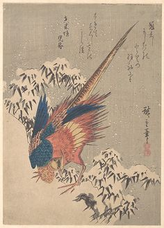 Utagawa Hiroshige (Japanese, 1797–1858). Pheasant Among Snow–laden Bamboo on Hillside, ca. 1840. The Metropolitan Museum of Art, New York. The Howard Mansfield Collection, Purchase, Rogers Fund, 1936 (JP2538)