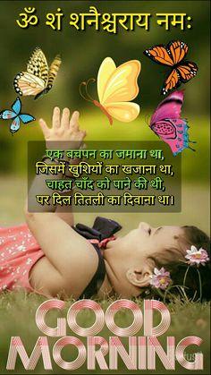 Save by Somnath Ram