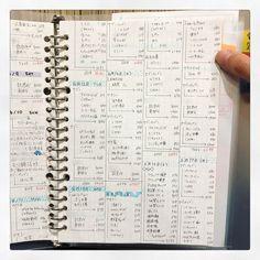 michan(*´꒳`*)さんはInstagramを利用しています:「. . . まだ追いついてないのですが とりあえず撮ったので 忘れちゃう前にpost🙋🏻笑 . . . 託児所の名前を伏せ忘れてたので 1つ前のpostは載せ直しました😭 . せっかくコメント頂いたのに~!! . . 「矢印ありの方が見やすい」 という意見が多かったのと…」 Notes Design, Financial Planner, Notebook, Bullet Journals, Motivation, Handwriting, Money, Instagram, Calligraphy