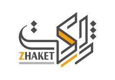 Vector Logo Design, Graphic Design Templates, Branding Design, 7 Logo, Typography Logo, Arab Logo, Aesthetic Fonts, Magazine Layout Design, Arabic Design