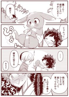 ゆり (@YURI_965) さんの漫画 | 122作目 | ツイコミ(仮) Cute Anime Pics, Cute Anime Boy, Anime Love, My Hero Academia Shouto, Hero Academia Characters, Deku X Todoroki, Twin Star Exorcist, Doctor Who Fan Art, Fantasy Art Men