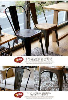 Metal chair(メタルチェア) ウッド座面 スタッキングチェア 全8色 送料無料 デザイナーズ家具 デザインインテリア雑貨 BICASA(ビカーサ) 送料無料 家具通販 激安ショップチェアダイニングチェア