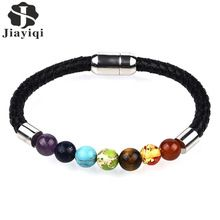 Get The Latest Fashion Jewelry  Jiayiqi Black Leather Bracelet 7 Chakra Pray Natural Stone Black Lava Crystal Beads Yoga Bracelet Bangle for Women Men Jewelry     Buy Jewelry At Wholesale Prices!     FREE Shipping Worldwide     Get it here ---> http://jewelry-steals.com/products/jiayiqi-black-leather-bracelet-7-chakra-pray-natural-stone-black-lava-crystal-beads-yoga-bracelet-bangle-for-women-men-jewelry/    #necklaces