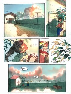 담아감 Manga Art, Anime Art, Art Sketches, Art Drawings, Comic Book Layout, Graphic Novel Art, Illustration Art, Character Illustration, Comic Panels